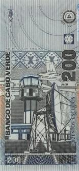 200 escudos (other side) 200