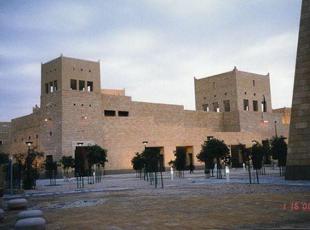 Al Riyadh Travel And Tourism Agency